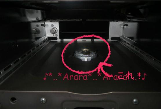 ノーリツコンロ「プログレ」マルチグリルの下バーナー部の画像