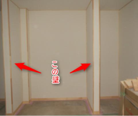 家を補強するための「我が家の耐力壁」の画像