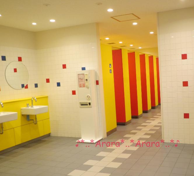 レゴジャパンのトイレ