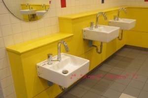 レゴジャパンのトイレの手洗い器