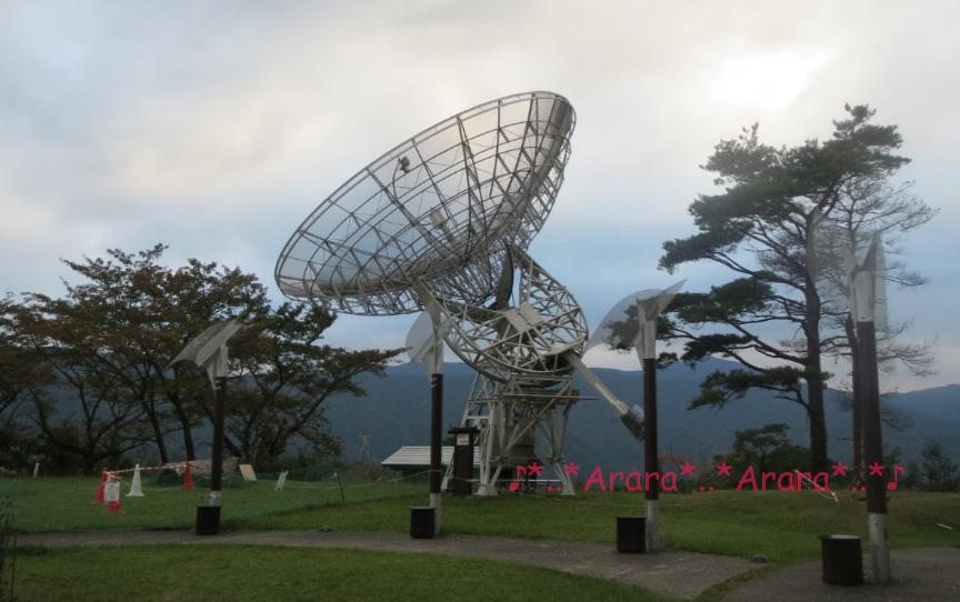 みさと天文台の8m電波望遠鏡
