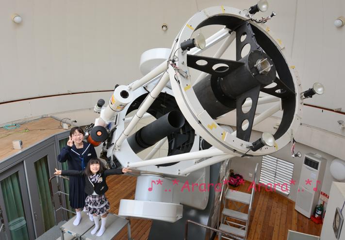 みさと天文台大型望遠鏡