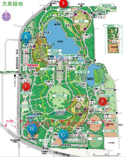 大泉緑地イラストマップ