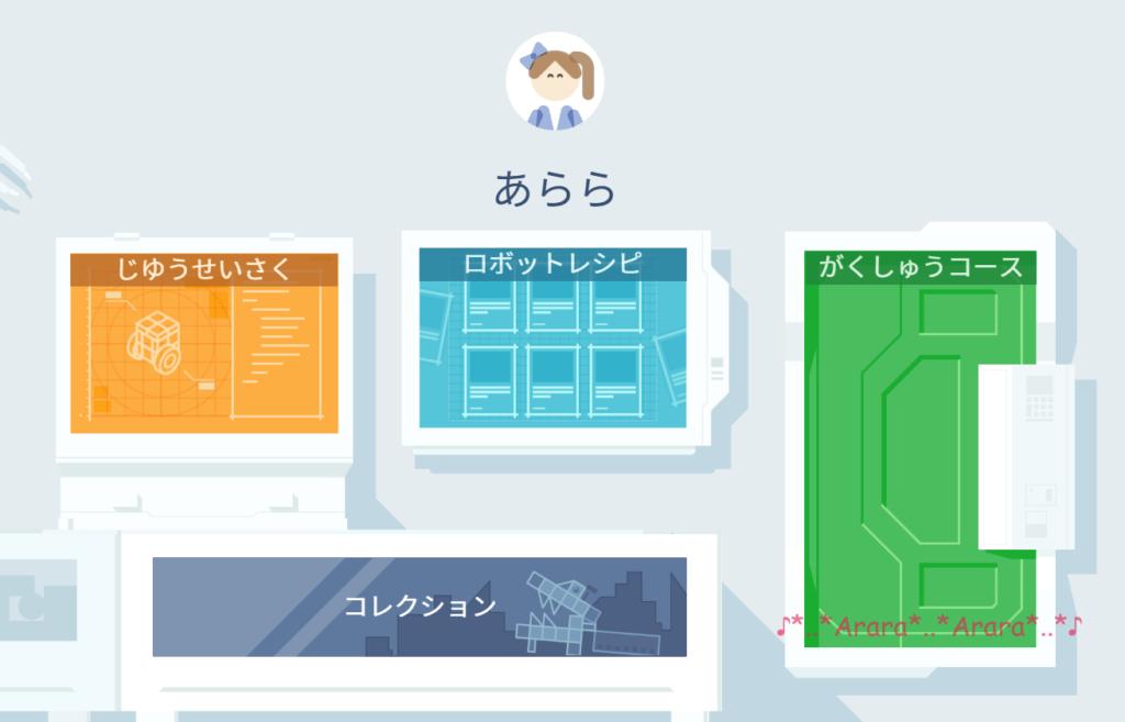 KOOVアプリ画面