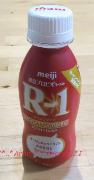 R-1ヨーグルト飲むタイプ画像