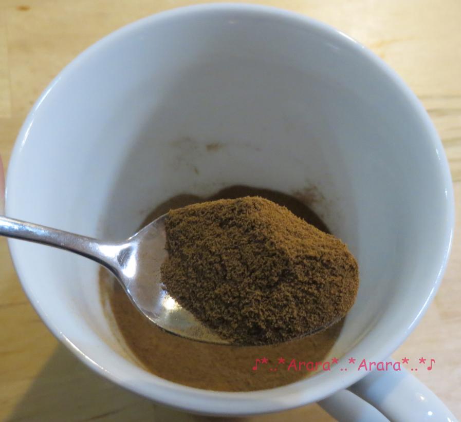 粉末たんぽぽコーヒー画像