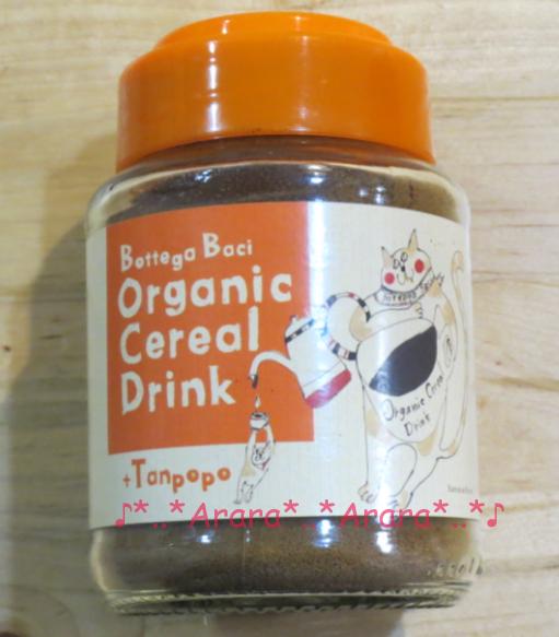 ボッテガバーチ 有機穀物コーヒー画像