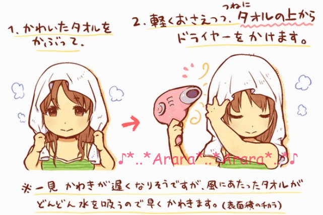 髪を優しく乾かす方法