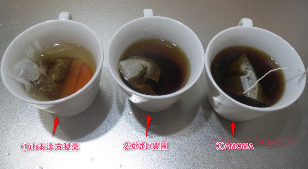 3種類のたんぽぽコーヒにお湯を注いで時間がたつと画像