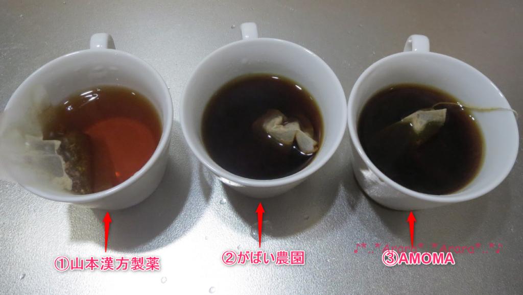 3種類のたんぽぽコーヒの抽出仕上がり画像