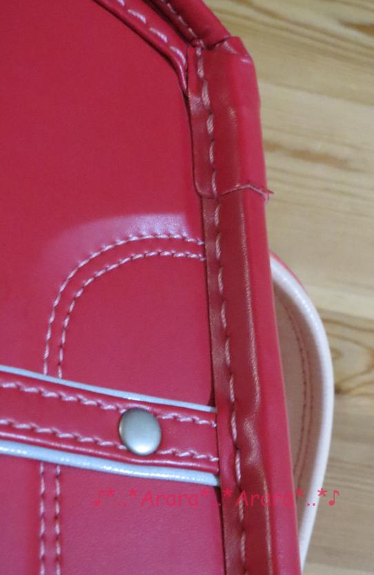 中村鞄ランドセルの部分マチ画像