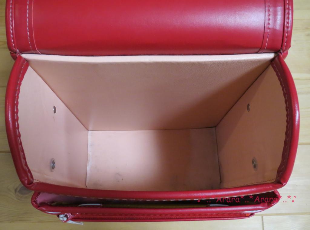 中村鞄のランドセル教科書入れる部分画像