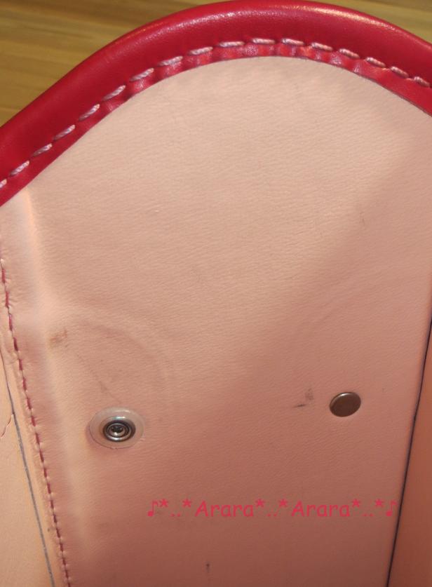 中村鞄ランドセル 内側側面画像