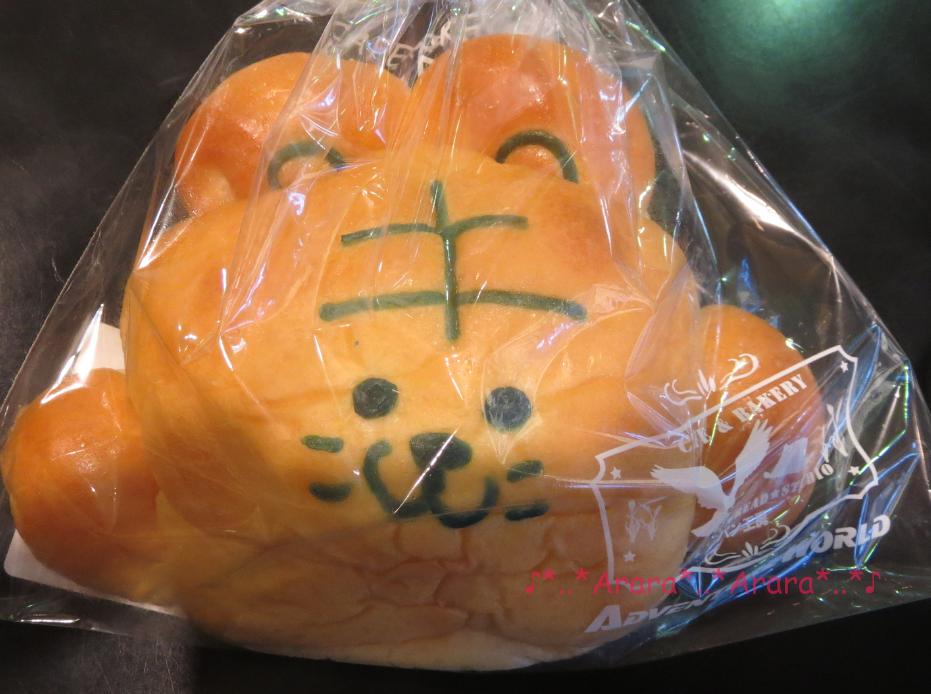 トラのパン画像