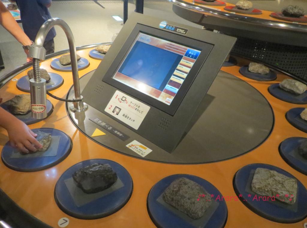 福井県立恐竜博物館の石を調べるコーナー画像