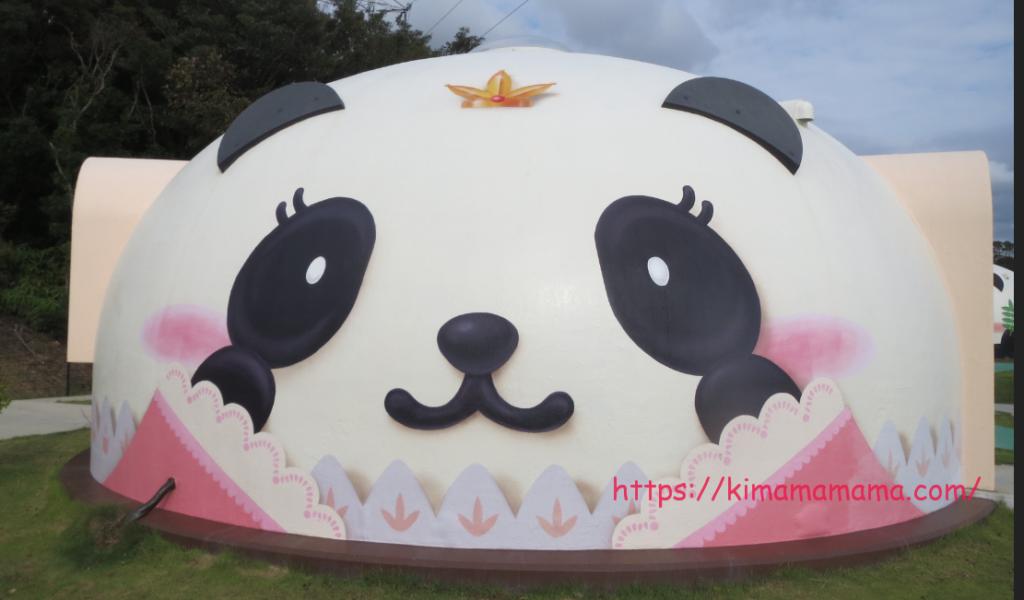 パンダ姫画像