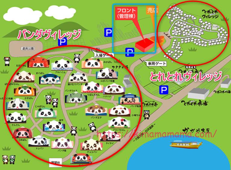パンダヴィレッジの施設マップ画像