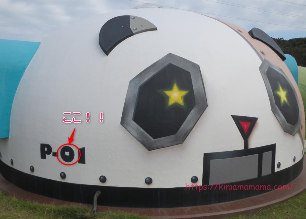 ロボパン1号機のかくれパンダの場所画像