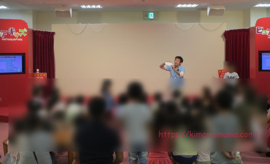 ピュアキッズ イベントステージ画像