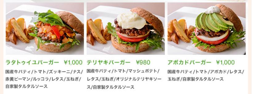 鈴鹿サーキット「Sunpo」のハンバーガー画像
