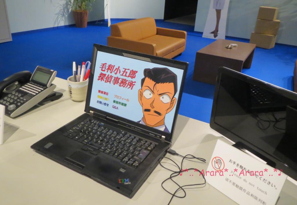 コナン 科学捜査展 毛利探偵事務所画像