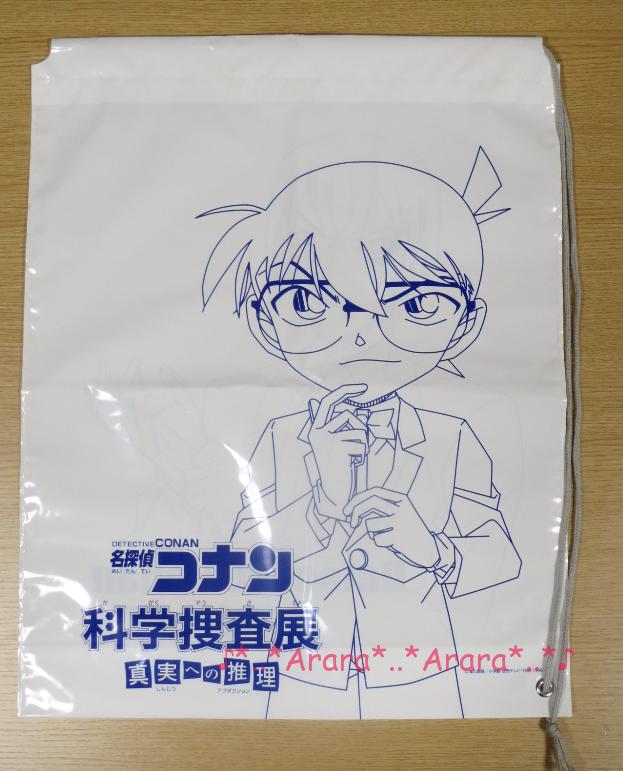 コナン科学捜査展5000円以上購入限定バッグ画像