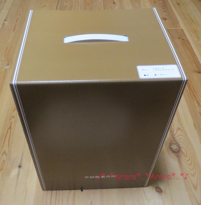 お届け時に中村鞄ランドセルが入った箱画像