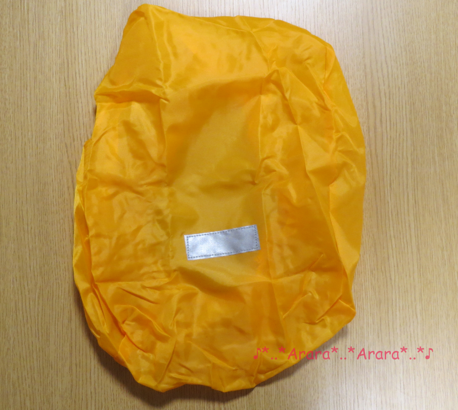 中村鞄ランドセル レインかvバー画像