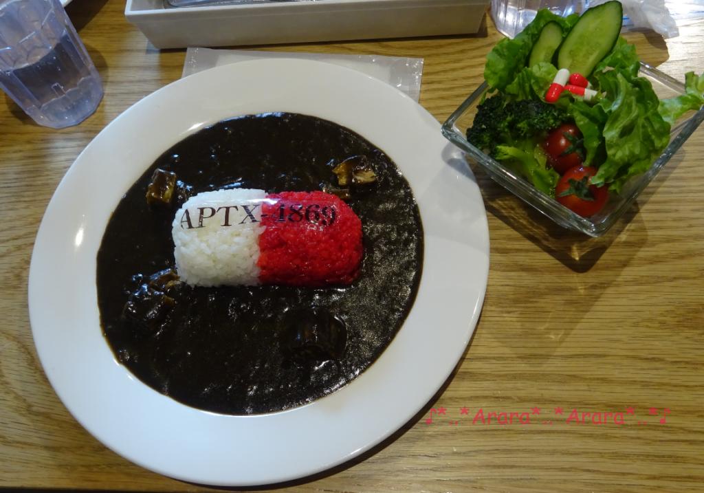 コナンカフェメニュー 黒ずくめのAPTX4869カレー(アポトキシンカレー)~シェリービネガードレッシングサラダ添え~の画像