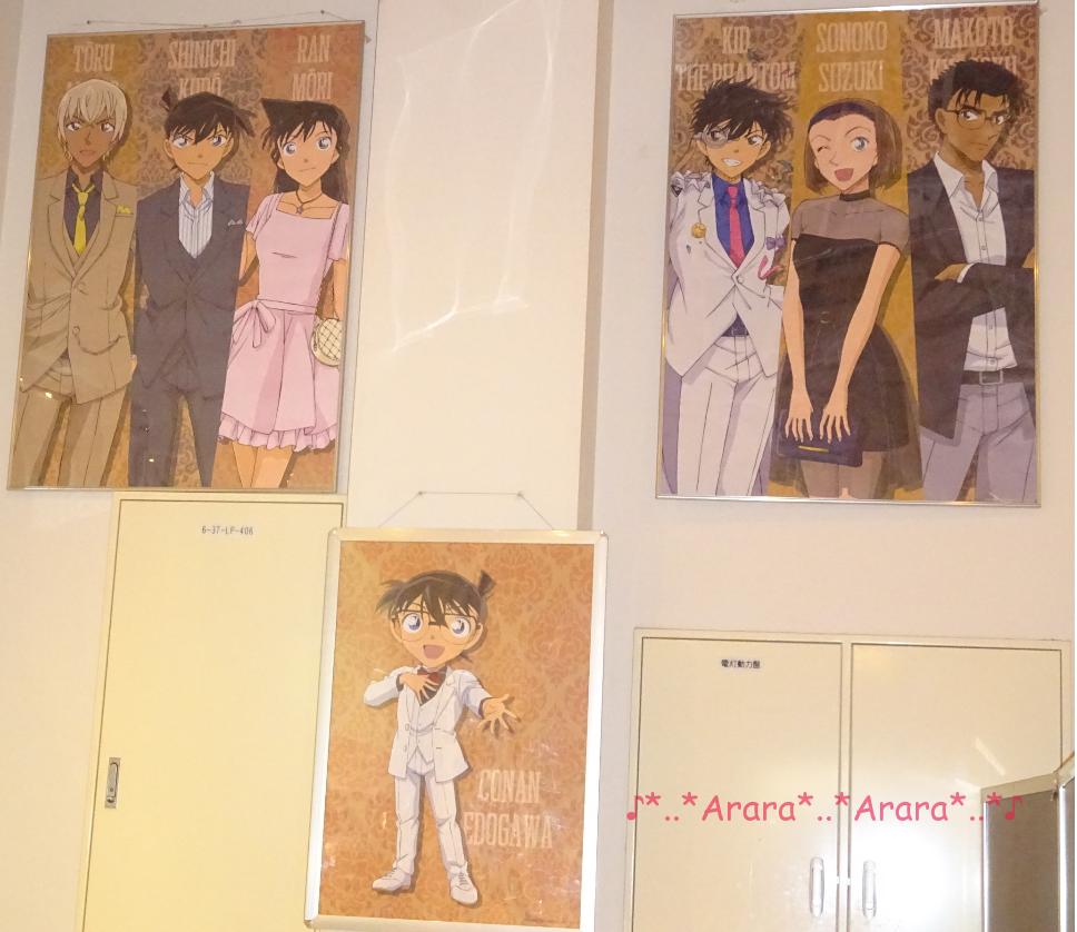 コナンカフェ阿倍野の店内の様子の画像