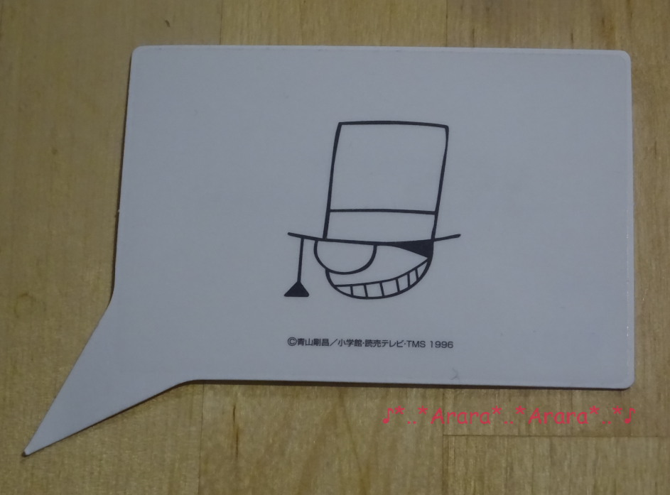 コナンカフェ「怪盗キッドのイリュージョンパフェ」の怪盗キッドからのメッセージカードの画像