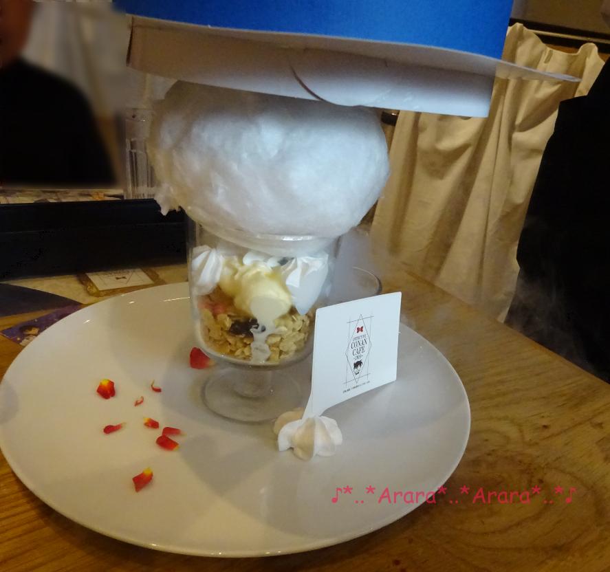 コナンカフェ「怪盗キッドのイリュージョンパフェ」帽子をとったところの画像