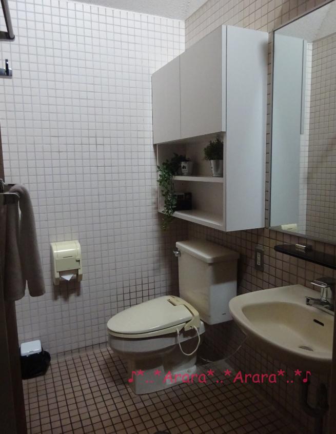 ロゴスランド「テントタイプ」トイレの写真
