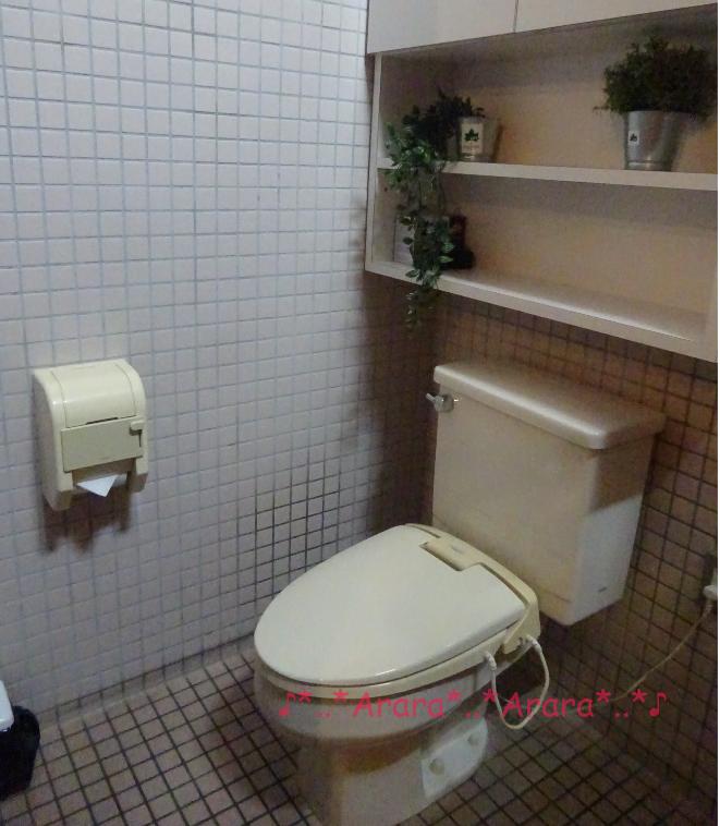 ロゴスランド「テントタイプ」部屋のトイレの画像