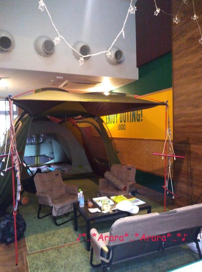 ロゴスランド「テントタイプ」の部屋の画像