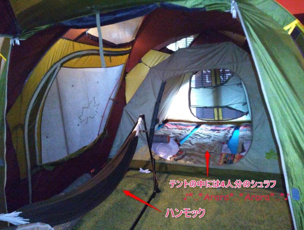 ロゴスランド「テントタイプ」部屋のテントの中とハンモックの様子の画像