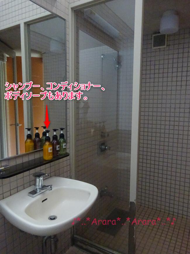 ロゴスランド「テントタイプ」お部屋のシャワールームの写真