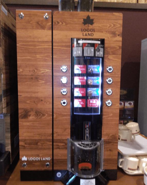 ロゴスファミリーレストランのコーヒーマシンの画像