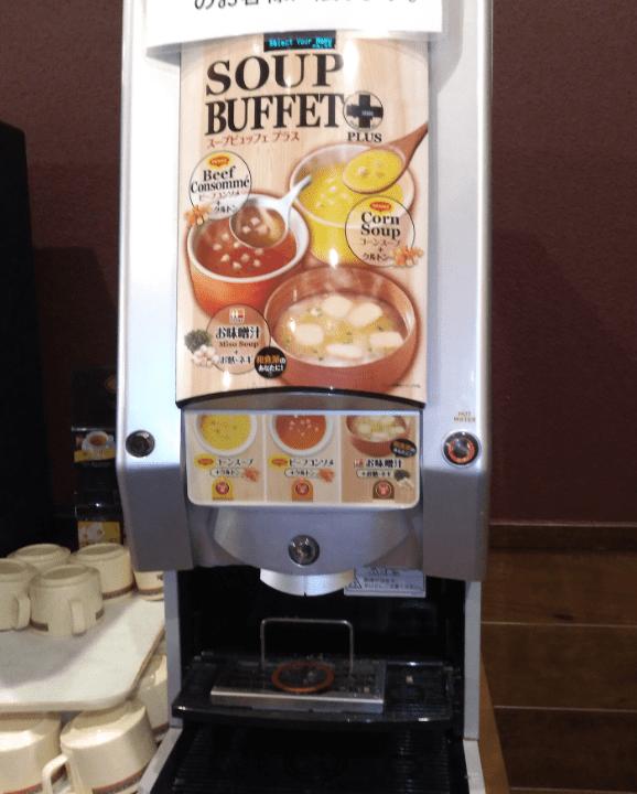 ロゴスファミリーレストランのスープマシンの画像